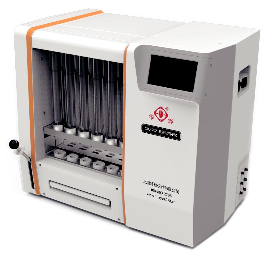 SLQ-202粗纤维测定仪